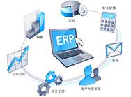 物流ERP系统