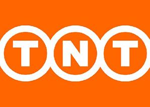 长沙TNT国际出口件
